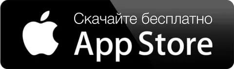 скачать приложение ZONA для iPhone и iPad